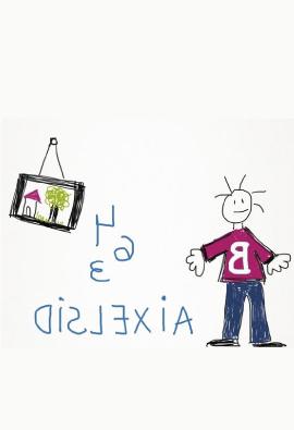 Dificultades de aprendizaje: La dislexia evolutiva